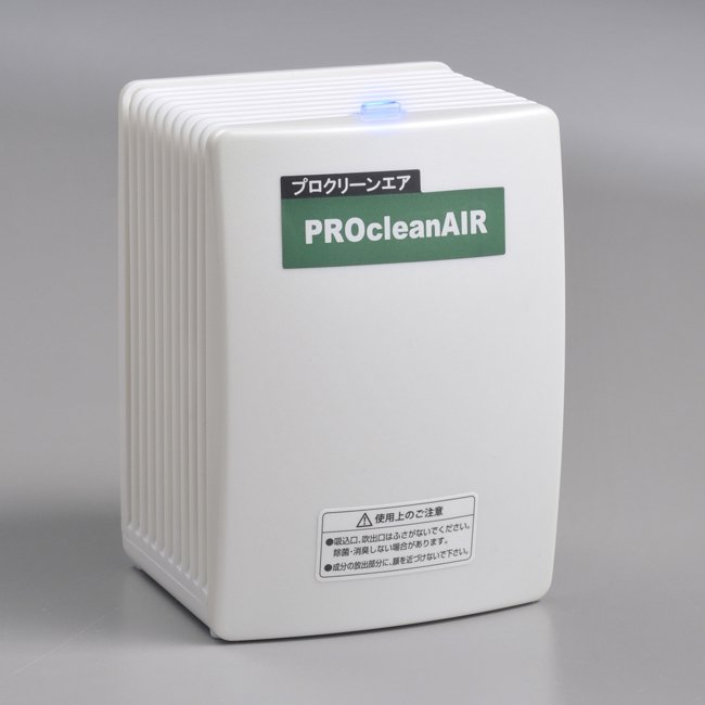 プロクリーンエア PROcareAIR <br>空間除菌消臭