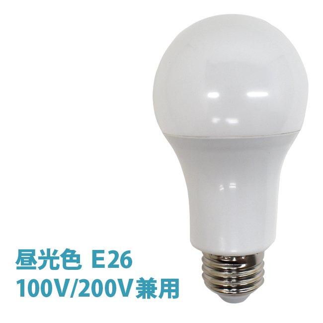 LED電球 100V/200V兼用 E26 FLDA10-D 昼光色 NCS21ED/JCS21ED後継