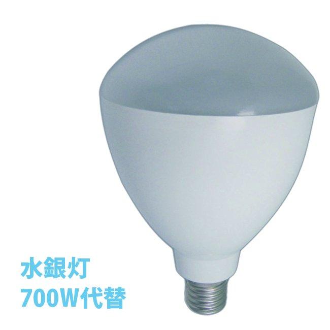 【送料無料】 高天井用LED照明 JP100-DW 取り付け金具 口金保護リング付