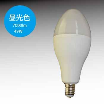 LED電球 100V/200V兼用 E39 FLDB50-D 昼光色 JP70-ED後継 作業灯 工場 倉庫 軽量