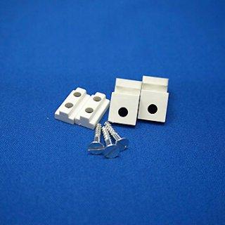 壁・天井用取り付け部材 スリム蛍光灯器具専用 SLGT-1