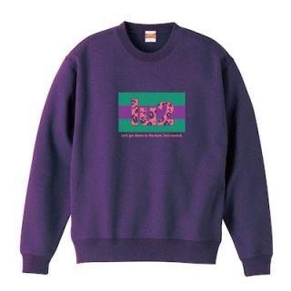 lu2 leopard SWEAT/purple