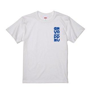 JAM2020 rect. LOGO T-SHIRT/white