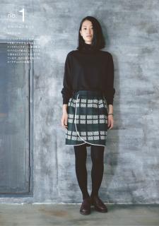 「主役はスカート」 no.1 オーバルスカート表布