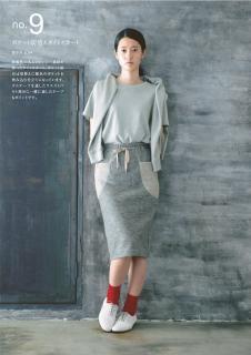 「主役はスカート」 no.9 ポケット切替えタイトスカート表布