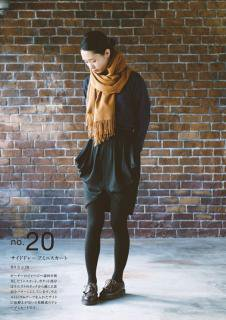 「主役はスカート」 no.20 サイドドレープミニスカート(無地)表布