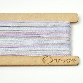 手染め糸【ギマコットン・001】 5g