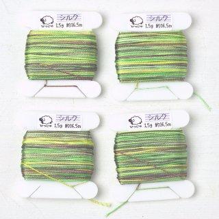手染めレース糸【シルク・018】 1.5g