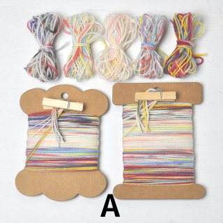 メリノ紡績糸【スプール巻き・002】