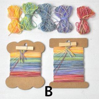 メリノ紡績糸【スプール巻き・003】