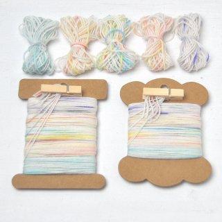 メリノ紡績糸【スプール巻き・006】