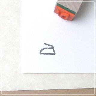アイロン mini