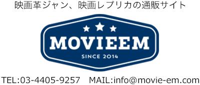 映画衣装レプリカ通販店のMovieem(ムービーム) | 全国どこでも無料配送