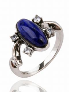 【ヴァンパイアダイアリーズ】ラピスラズリ リング『エレナ』着用レプリカ「シルバー925」指輪【特典付】