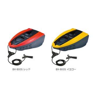ダイワ(DAIWA)友舟BX-800S