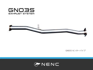 GN02S-RACING-CENTER PIPE(GDBE-G/インプレッサ)