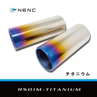 RS01M-TITANIUM(GRB/GRF インプレッサ)<img class='new_mark_img2' src='https://img.shop-pro.jp/img/new/icons24.gif' style='border:none;display:inline;margin:0px;padding:0px;width:auto;' />