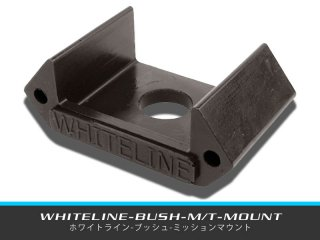 WHITELINE-BUSH-M/T-MOUNT<img class='new_mark_img2' src='https://img.shop-pro.jp/img/new/icons1.gif' style='border:none;display:inline;margin:0px;padding:0px;width:auto;' />