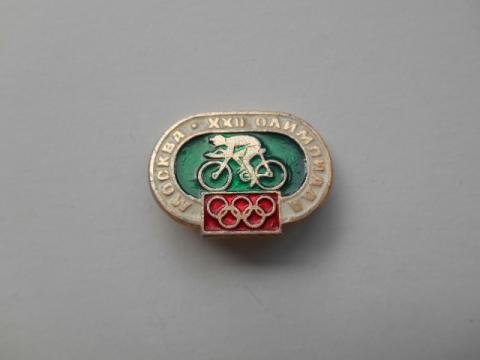 ロシア(ソ連) モスクワオリンピックのバッジ 自転車 457