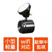 ドライブレコーダー コンパクトタイプ SDカード録画 常時録画 繰返し録画 動体検知 Gセンサー 広角タイプ HD 高画質 車載 防犯 カメラドラレコDVR-A1-T60718
