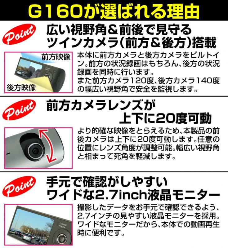 GPS機能搭載で6千円台!!当店人気No.1ドラレコHBM01-4