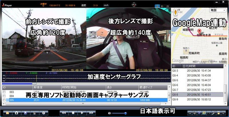 GPS機能搭載で6千円台!!当店人気No.1ドラレコHBM01-7