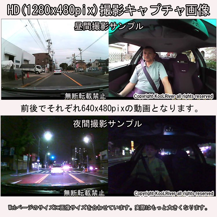GPS機能搭載で6千円台!!当店人気No.1ドラレコHBM01-8