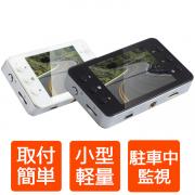 ドライブレコーダー LED 常時録画 ドライブレコーダ 繰返し録画 HD 高画質 車載カメラ 小型 カー用品 エンジン連動 動体検知 ドラレコ 車載レコーダー 車録画 運転 記録