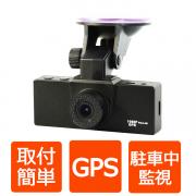 ドライブレコーダー GPS受信内蔵エンジン連動常時録画 繰返し録画のドライブレコーダ FULLHD車載カメラ 高画質1920x1080pix カー用品衝撃検知車載用ビデオカメラで防犯カメラ代用