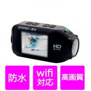 アクションカメラ 防水 スポーツカム ゴーストS-ドリフト 1080P フルHD 3M防水 リモコン操作 レンズ回転 wifi接続 GHOSTS-T60714