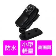 アクションカメラ  防水 スポーツカメラ 30メートル 防水 超小型 ミニDV 赤外線 フルHD S1-T60714