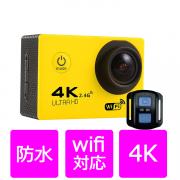 アクションカメラ 高画質 広角 170度 リモコン付き 4K 30fps 1080P(HD)60fps 30M防水スポーツカメラ WIFI  F60R-T60715