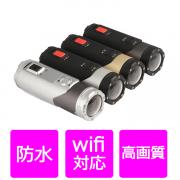 アクションカメラ 筒形 スポーツカム 防水 Gセンサー フルHD WIFI接続 S20W-T60718