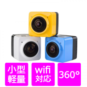 360度カメラ フルHD パノラマカメラ キューブ型 ミニカメラ 小型カメラ 360-CUBE-T60719