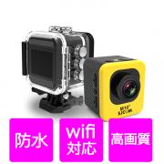 アクションカメラ 2K WIFI 小型カメラ ミニカメラ スポーツカメラ  高画質  1440P 防水カメラ ウエラブルカメラ キューブ型 M10PLUS-T60801
