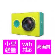 アクションカメラ WIFI 小型カメラ ミニカメラ スポーツカメラ フルHD YI-T60815