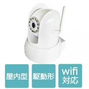 監視カメラ 無線 ワイヤレス 防犯カメラ sdカード録画可 iphone スマホ 対応 ipカメラ 赤外線 led HD 高画質 WIFIネットワークカメラ 赤外線暗視 無線 LAN対応