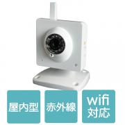 監視カメラ 無線 ワイヤレス防犯カメラセット 録画 ネットワーク IPカメラ セキュリティカメラ モーション検知 マイク内蔵 動体検知搭載 アラーム 赤外線 暗視 iPhone スマホ から遠隔監視
