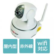 監視カメラ ネットワーク防犯カメラ スピーカー内蔵 動体検知 搭載 モーション検知 アラーム 赤外線のセキュリティカメラ スマホで監視 マイク内蔵 ワイヤレス ベビーモニター 録画対応