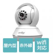 監視カメラ 無線 SDカード録画 スマホ対応 ワイヤレスカメラ 防犯カメラ マイク スピーカー IPカメラ 赤外線暗視 HD 1280 x 720 高画質 WIFI対応 ネットワークカメラ
