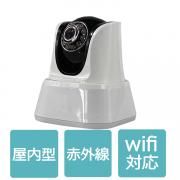 監視カメラ 無線 防犯カメラ sdカード録画 ワイヤレスカメラ ワイヤレス スピーカー マイク アラーム ipカメラ 赤外線