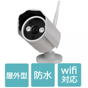 防犯カメラ スマホで遠隔操作 ワイヤレス 監視カメラ IPカメラ ネットワークカメラ 出先で監視 動体検知 自動録画 赤外線 暗視 iphone対応 ipc-628gb
