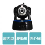 監視カメラ TFカード録画 セット カメラ セキュリティカメラ 防犯カメラ LED照射 赤外線 暗視 記録 常時録画 高画質 620GA-T60804