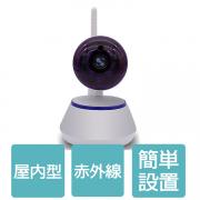 監視カメラ TFカード録画 セット カメラ セキュリティカメラ 防犯カメラ LED照射 赤外線 暗視 記録 常時録画 高画質621GB-T60804