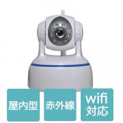 監視カメラ SDカード録画 セット カメラ セキュリティカメラ 防犯カメラ LED照射 赤外線 暗視 記録 常時録画 高画質624GA-T60804