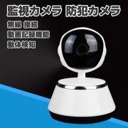 監視カメラ TFカード録画 セット カメラ セキュリティカメラ 防犯カメラ LED照射 赤外線 暗視 記録 常時録画 高画質 622GB-T60804