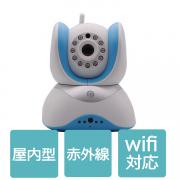 監視カメラ TFカード録画 セット カメラ セキュリティカメラ 防犯カメラ LED照射 赤外線 暗視 記録 常時録画 高画質 626GB-T60804