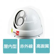 監視カメラ  セット カメラ セキュリティカメラ 防犯カメラ  赤外線 暗視 記録 常時録画 高画質ANS-AHD1504B-T60808