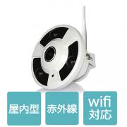 360度監視カメラ TFカード録画 セット カメラ セキュリティカメラ 防犯カメラ LED照射 赤外線 暗視 記録 常時録画 高画質 FD3H-WP-T60816