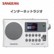 SANGEAN インターネットラジオ WFR-28C